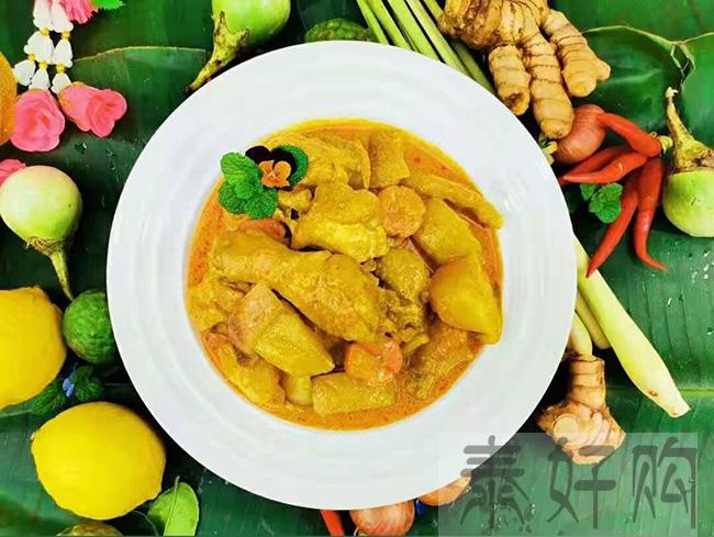 泰国咖哩菜